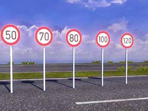 İzmir'de hız limitleri değişti