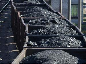 12 milyar dolarlık kömür rekabeti