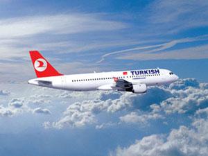 THY uçağı Sofya'ya acil iniş yaptı