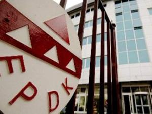EPDK'dan lisan başvuru kararı açıklması