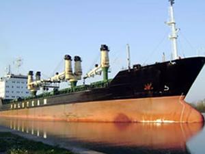 M/V HEKMEH isimli kuruyük gemisine  Toronto Limanı'nda tutuklama