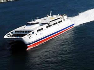 İDO'dan deniz seferleri iptali