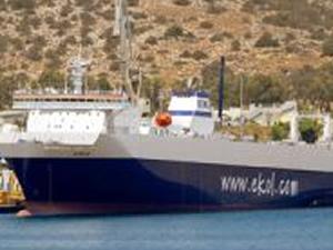 Ekol Lojistik, 4. gemisini aldı