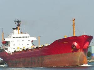 Çetinkaya, M/V G. INEBOLU gemisini sattı