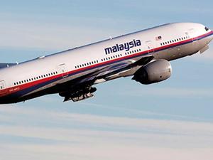 Malezya Havayolları'nın zararı 1.6 milyon dolar