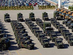 Savunma şirketleri halka mı açılıyor ?