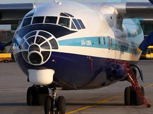 Cezayir'de Ukrayna tescilli uçak düştü : 7 ölü