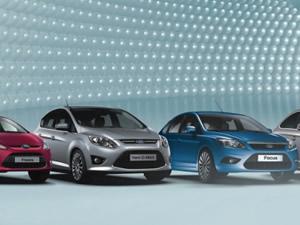 Ford'dan araç sahibi olmak isteyenlere kampanya