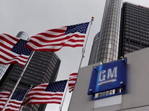 General Motors 38 bin aracını geri çağırdı