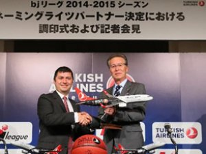 THY, Japon Basketbol Ligine sponsor oldu