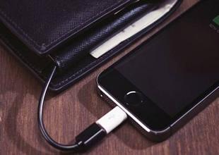 Telefonunuzu cüzdandan şarj edebilirsiniz!