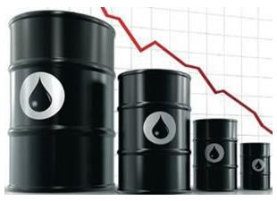 Petroldeki Düşüş Onlara Yaradı, Hisseler Uçtu!
