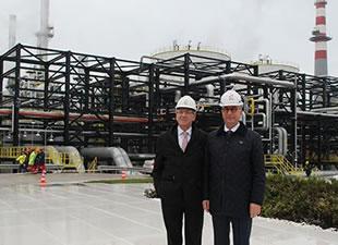 Tüpraş'tan fuel Oil dönüşüm tesisi