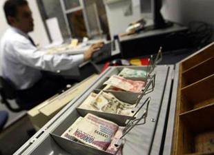 Merkez Bankası faizlere dokunmadı