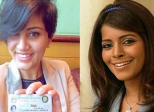 Suudi Arabistan'da kadın sürücüler 'terör' mahkemesinde