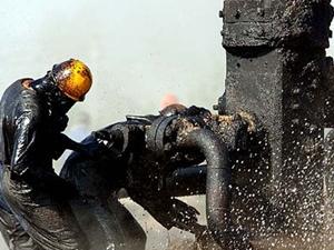 Dünyanın en büyük petrol yolsuzluğu!