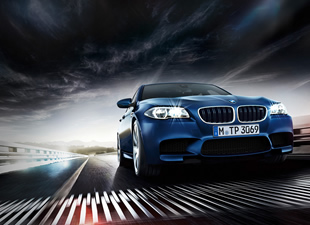 BMW'den bayilere 820 milyon dolar