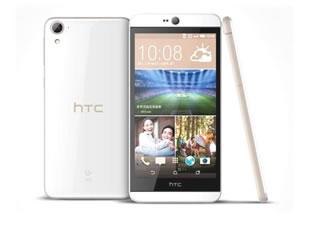 HTC'nin yeni telefonu fotğrafları ve özellikleriyle birlikte piyasaya sızdı