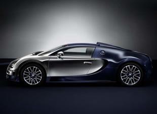Bugatti Veyron tarihe karışıyor
