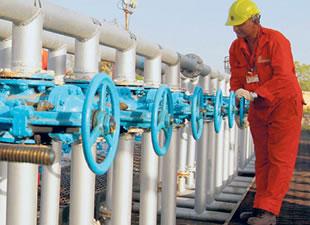 100 milyar metreküplük doğalgaz rezervi bulundu