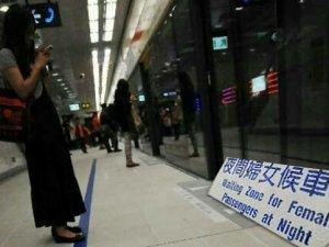 Tayvan'da kadınlara özel metro ve duraklar var