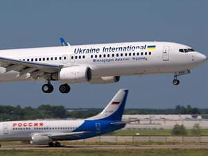 Ukraine international Minsk uçuşlarına başlıyor