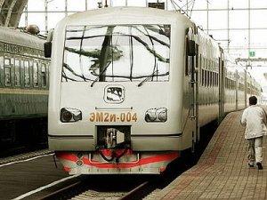 Türkiye ve Pakistan tren yolu ile birbirine bağlanacak