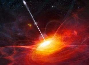 Güneşten 420 trilyon kat büyük gökada keşfedildi