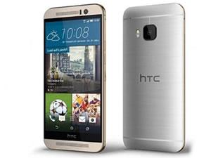 HTC'nin yeni akıllı telefonu One M9