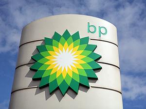 BP ve DEA, Mısır'da ortak enerji yatırımı yaptı