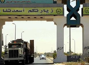 Refah Sınır Kapısı 2 günlüğüne açıldı
