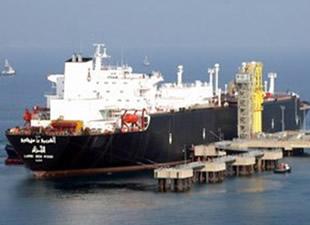 ORSA'nın kılavuz kaptanlarına, BOTAŞ soruşturma, Bakanlık inceleme başlattı