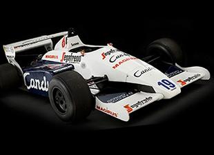 Senna'nın otomobili en az 1.5 milyon dolar