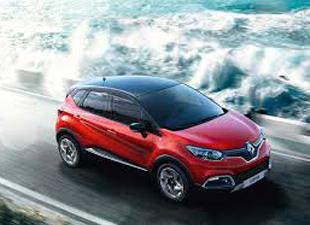Renault Grubu'nun cirosu ilk çeyrekte yüzde 13,7 artış gösterdi