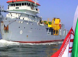 Flaş iddia: İran ABD gemisine el koydu