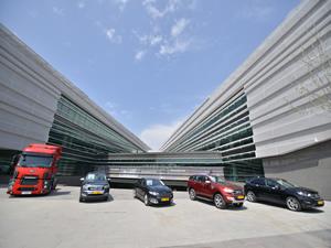 Otomotivin Ar-Ge lideri Ford Otosan'dan Türkiye'nin en büyük Ar-Ge Merkezi açıldı