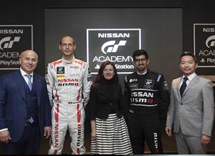 Nissan yarış pilotu arıyor