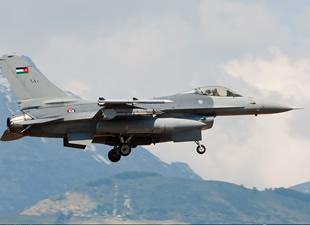 Yemen'de F16 kayboldu!