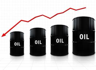 Goldman Sachs: Petrol 45 dolara düşecek