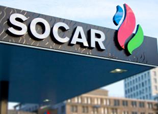 SOCAR Türkiye, Petkim hissesi satıyor