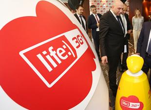 Ukrayna ilk kez 3G ile buluştu