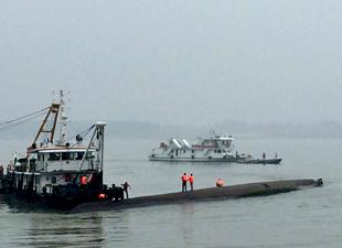 Gemi kazasında ağır bilanço: 396 ölü