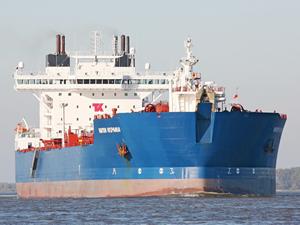 Teekay Offshore'dan Güney Kore'ye 3 yeni gemi siparişi
