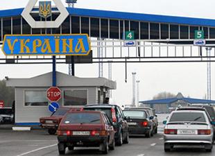 Ukrayna'nın gümrük kapıları Interpol sistemine bağlanıyor