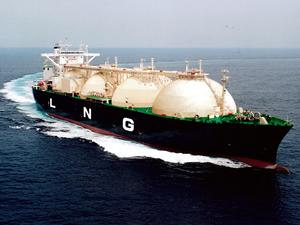 Ukrayna'dan Türkiye'ye LNG için ortaklık teklifi