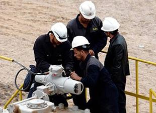 İki şirkete petrol arama ruhsatı çıktı