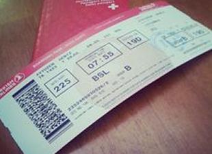 Hackerların uçak bileti vurgunu