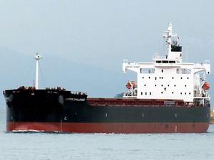 M/V UNITED CHALLENGER isimli dökme yük gemisi, 16 milyon dolara Zihni Denizcilik'e satıldı