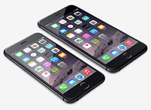 iPhone 6S daha kalın olacak
