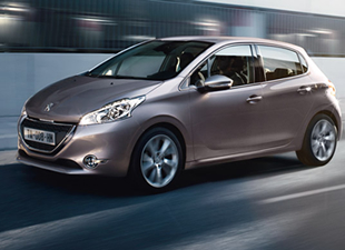 Peugeot'da bayram fırsatı